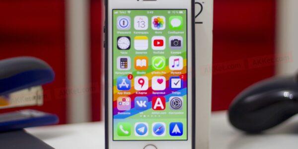 В App Store обнаружены приложения, которые списывают деньги даже после удаления
